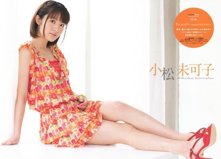 小松未可子の画像 p1_33